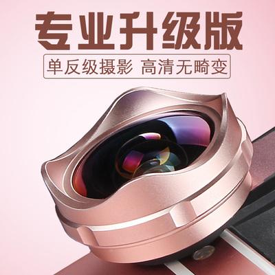手机镜头超广角微距鱼眼三合一套装通用单反自拍四外置摄像头苹果X华为安卓抖音神器自拍高清双摄像头附加镜