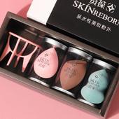 美妆蛋不吃粉超软葫芦气垫蛋蛋棉海绵粉扑卸妆化妆工具网红彩妆蛋