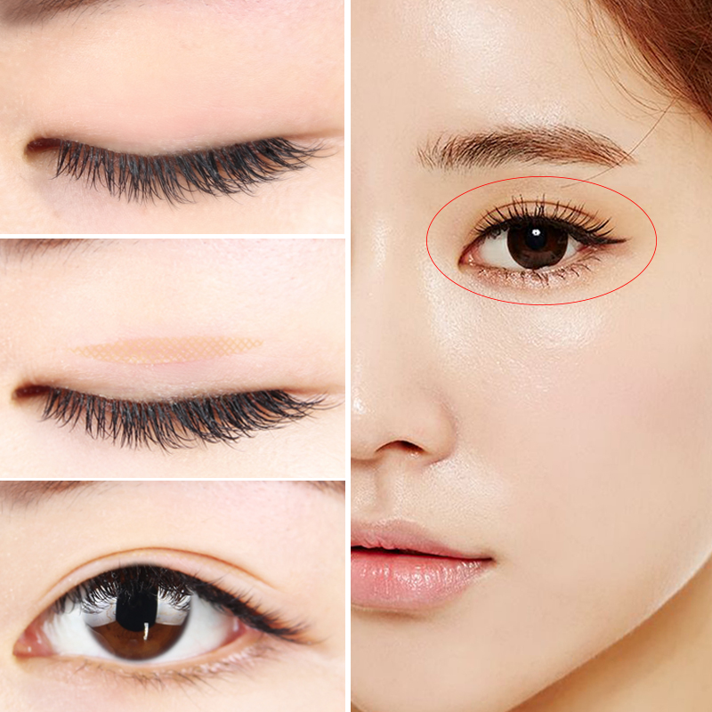 买一送一双眼皮贴隐形自然蕾丝网纱肤色无痕防水持久纤维条仙女贴