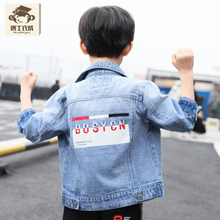 Children's Outerwear Boys'Outerwear Spring and Autumn Style