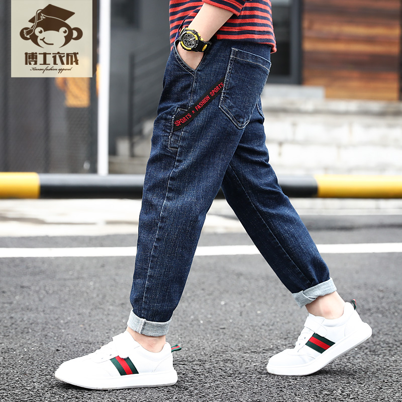 男童韩版牛仔长裤