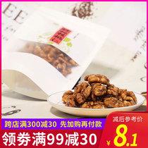 500g小核桃零食坚果炒货年新货临安山核桃仁17糖屋食品