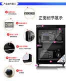 Anderbao AB-30 liter drying box electronic moisture-proof box dehumidifier lens SLR camera do you have to buy
