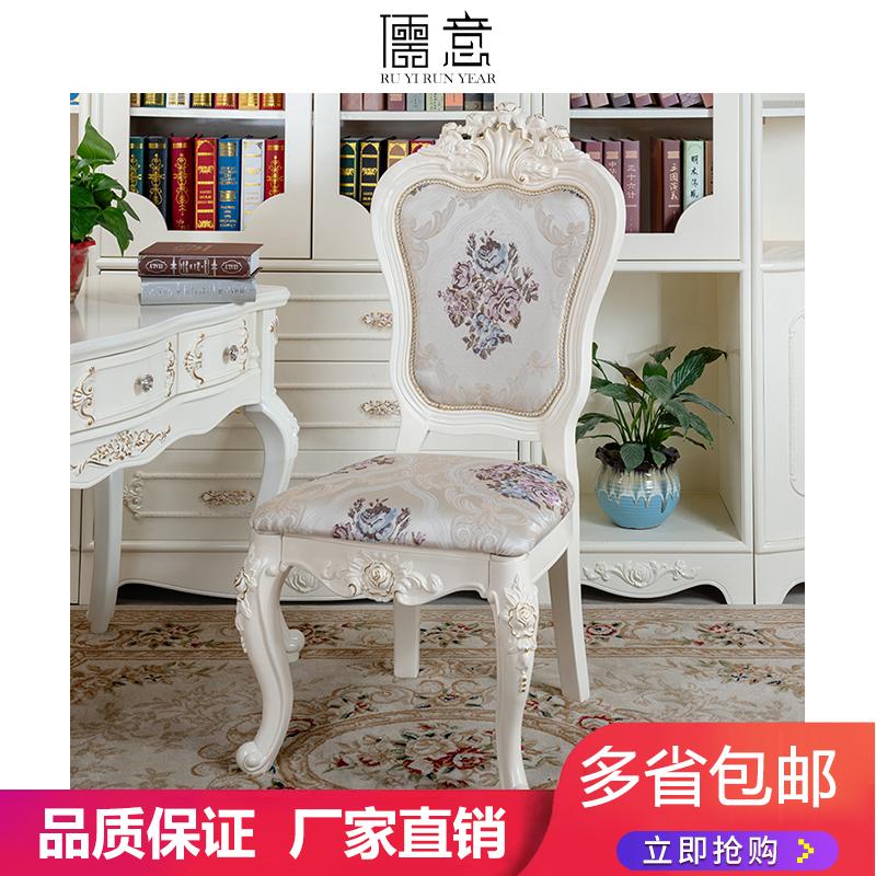 欧式餐椅 实木雕花布艺椅子简约现代餐桌凳子椅实木桌椅子