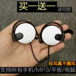 耳挂式电脑通用mp3跑步运动带麦线控音乐重低音挂耳通话耳机手机
