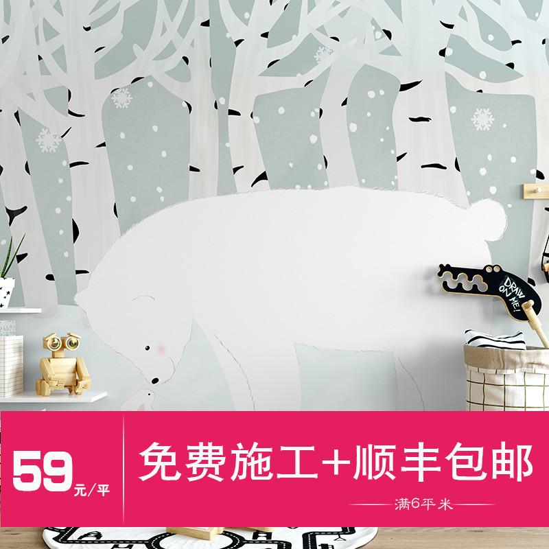 自粘墙纸壁纸防水儿童房