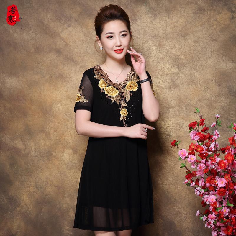 中年妈妈夏装刺绣连衣裙40-50岁2018新款中老年女装短袖网纱裙子