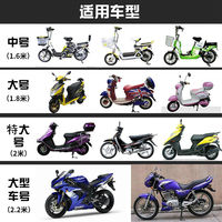 Scooter car cover electric car rain cover battery rainproof sunscreen clothing cover sunshade cloth car hood