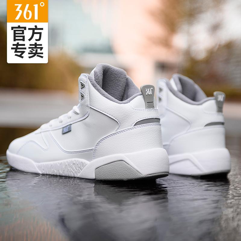 361男鞋运动棉鞋2018秋冬季男高帮保暖休闲鞋361度加绒板鞋