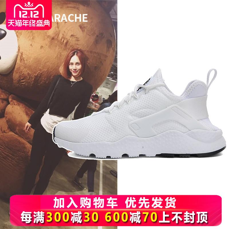 耐克女鞋春夏款Air Huarache华莱士3代运动时尚跑步鞋819151-102