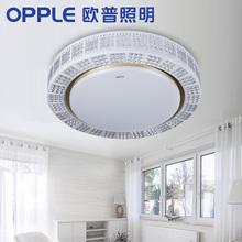 欧普LED卧室灯圆形吸顶灯遥控开关现代简约时尚灯饰灯具新款灯具图片