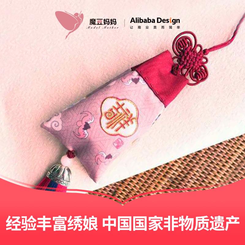 魔豆妈妈  蓝淋非遗壮绣锦绣福袋刺绣传统民族风纯手工艺品 ZN001