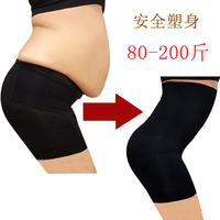 Fat mm high waist postpartum abdomen underwear hips body sculpting large size flat angle belly pants women