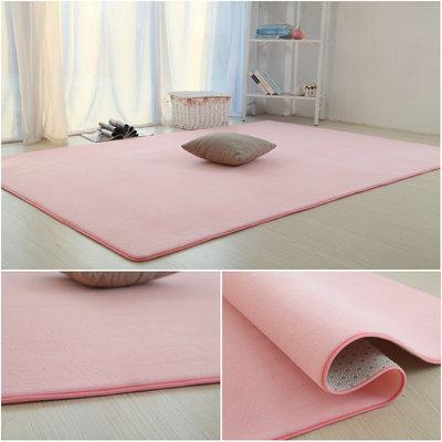 短绒家用客厅茶几地毯卧室房间满铺粉色纯色榻榻米床边地垫可定制最新报价