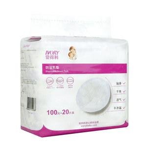 爱得利防溢乳垫一次性防漏奶孕产妇哺乳不可洗乳贴薄款隔120片棉