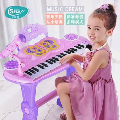 儿童电子琴女孩钢琴麦克风宝宝益智小孩音玩具琴3-6-7-8周岁9礼物