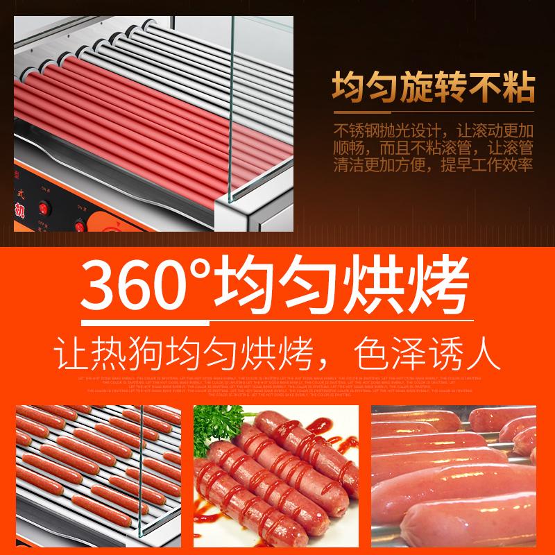 美莱特YXD-10台湾香肠机全自动双温控热狗机小型商用10管烤肠机