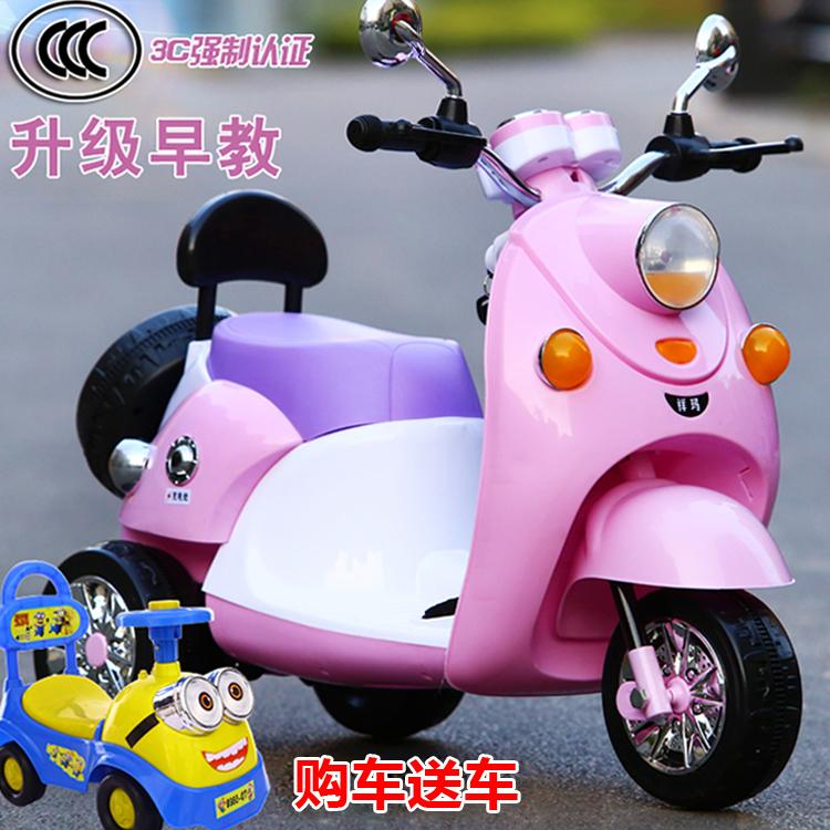 婴儿摩托车