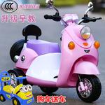 儿童电动车摩托车三轮车可坐1-6岁男女宝宝婴儿小孩玩具电瓶童车