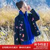 棉服女中式