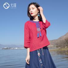 尤瑾苎麻绣花T恤民族风女装春季新款中国风薄款七分袖圆领上衣女