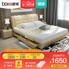 芭菲现代简约皮床小户型主卧真皮床1.8米双人床抽屉储物床1.5婚床