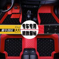 定做专车专用汽车脚垫全包围红色VV7思域阿特兹3系Q3C级A4L脚垫