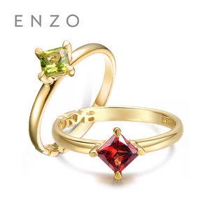 ENZO珠宝 VAVA9K黄金镶嵌石榴石天然紫黄水晶公主方彩色宝石戒指