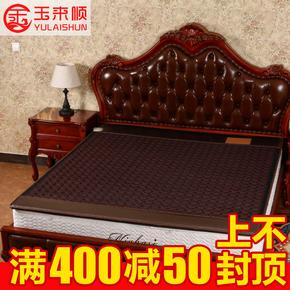 玉来顺正品锗石床垫玉石床垫双温双控远红外保健加热托玛琳床垫
