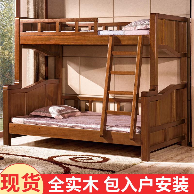 胡桃木母子床
