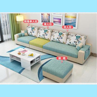 现代简易店铺休闲家用小清新一7字形转角小清新柠檬黄色布艺沙发今日特惠