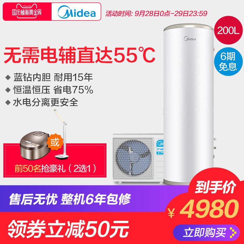空气能家用热水器