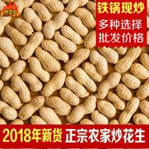 袋装中国大陆坚果嗨皮食客包装临安市浙江省135g邂逅彩虹下