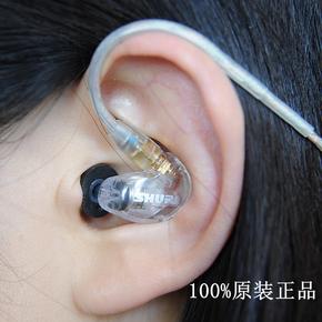 Shure/舒尔 SE215 入耳式耳机蓝牙动圈人声hifi重低音 LS50/LS70