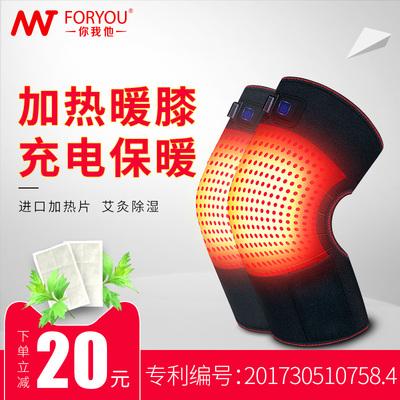 电热护膝保暖男女老寒腿自发热夏季关节发热膝盖理疗仪神器充电式