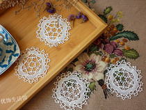 Lace Collectibles Hand embroidery pure hand weaving Qingzhou lace cup mat decorative flower slices mallet yarn