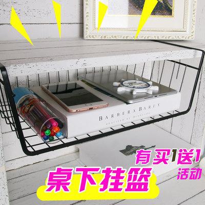 新大学生宿舍神器 寝室收纳架分层置物架挂篮 床下桌面储物整理架