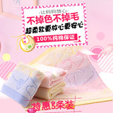 Cotton towel child wash household baby soft absorbent square towel handkerchief female baby saliva towel wholesale