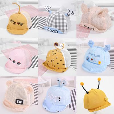 婴儿帽子春秋3-6-12个月棒球帽1-2岁男女宝宝鸭舌帽夏儿童遮阳帽