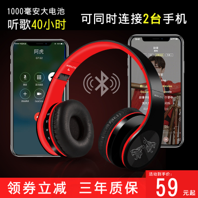 优迈 BT6002无线蓝牙耳机头戴式手机电脑通用重低音音乐游戏耳麦新品特惠