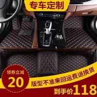 丰田新锐志卡罗拉凯美瑞RAV4威驰花冠致炫雷凌丝圈全包围汽车脚垫