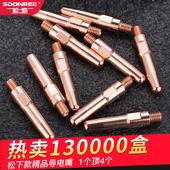 气保焊机焊枪配件松下款0.8 1.0 1.2二保焊机送丝嘴紫铜导电嘴咀