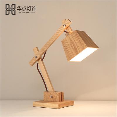 华点创意小狗台灯简约现代书房卧室床头灯具可折叠原木灯饰最新最全资讯