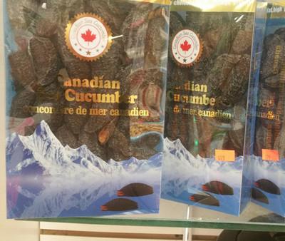 加拿大大西洋原生态上品35头海参带筋淡干野肉厚6年454G包直邮税