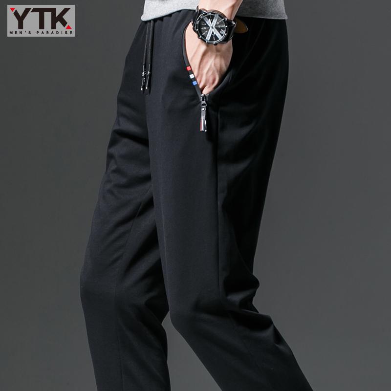 棉质韩版休闲裤