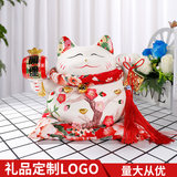 Lucky cat decoration large Japanese ceramic lucky cat piggy bank company cashier shop opening creative gifts