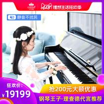 键乌木键盘考级演奏88帕拉天奴立式钢琴大人家用23GCPalatino