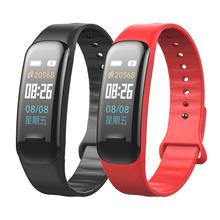 智能运动手环监测心率血压计2防水多功能3男女小米华为vivo情侣