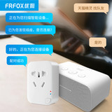 Bluetooth smart socket WiFi mobile phone remote wireless timing remote control switch Tmall Elf direct voice control