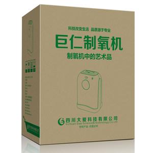巨仁家用制氧机医用氧气机小型吸氧机带雾化老人便携儿童孕妇
